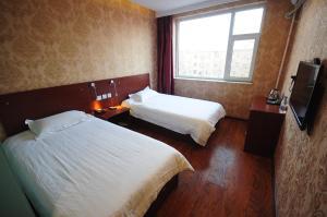 Richmond Hotel, Hotely  Qinhuangdao - big - 14