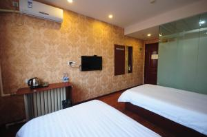 Richmond Hotel, Hotely  Qinhuangdao - big - 13