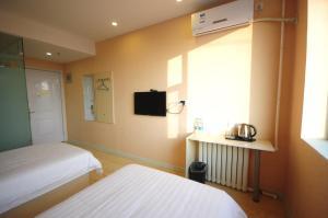 Richmond Hotel, Hotely  Qinhuangdao - big - 12