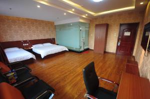 Richmond Hotel, Hotely  Qinhuangdao - big - 3