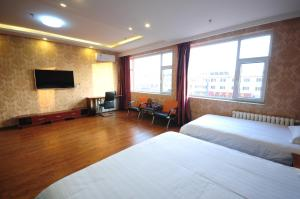 Richmond Hotel, Hotely  Qinhuangdao - big - 2