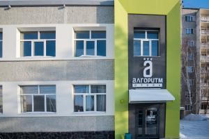 Тюмень - Algoritm Hotel