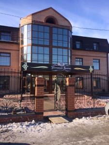 Отель На улице Рабочая, Забайкальск