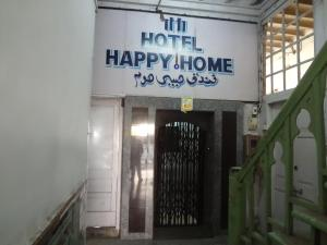 فندق Happy Home