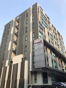 Chezz Condominium Pattaya by Aydin, Ferienwohnungen  Pattaya - big - 6
