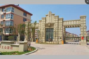 Beidaihe Motel, Apartments  Qinhuangdao - big - 5
