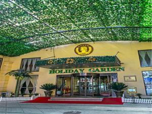 Пекин - Holiday Garden Hotel