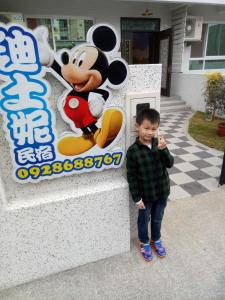 Disney B&B, Bed and breakfasts  Taitung City - big - 1