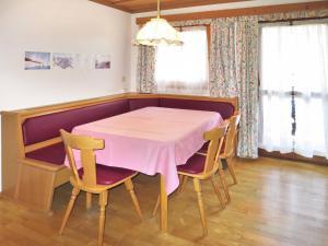 Haus Neumayr 200W