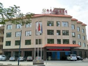 Guangzhou Nanyue Xilaiwu Hotel, Szállodák  Kanton - big - 23