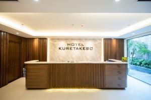 Hotel Kuretakeso Tho Nhuom 84, Hotel  Hanoi - big - 118