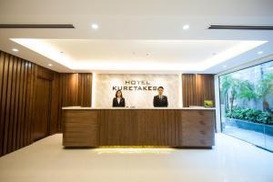 Hotel Kuretakeso Tho Nhuom 84, Hotel  Hanoi - big - 134