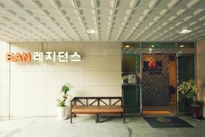 EAN Residence Hotel