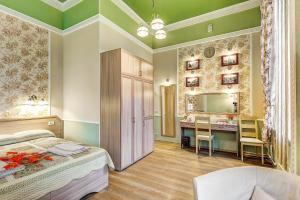Avita Krasnye Vorota, Hotels  Moscow - big - 8