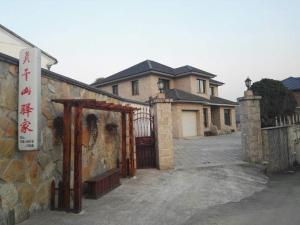 Mogan Mountain Villa