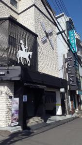 Bucheon Donkey Hotel