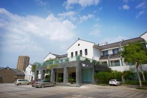 Deqing New Century Manju Hotel Wukang