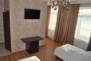 Murmansk Discovery - Hotel Severomorsk, Hotel  Severomorsk - big - 11