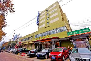 Grace Inn Jinan Lishan Road Branch, Проживание в семье  Цзинань - big - 1