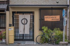 obrázek - Guesthouse Origami