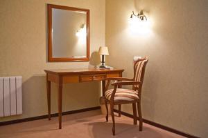 Отель Магеллан Хаус - фото 18