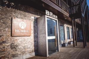 Harbin Hanshe Ziyouyi Hostel Chinese Baroque Branch, Hostels  Harbin - big - 83