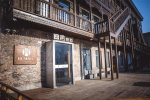 Harbin Hanshe Ziyouyi Hostel Chinese Baroque Branch, Hostels  Harbin - big - 84