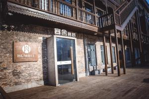 Harbin Hanshe Ziyouyi Hostel Chinese Baroque Branch, Hostels  Harbin - big - 1