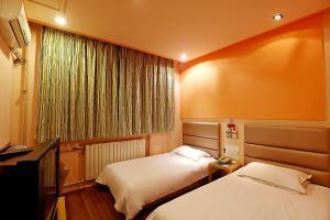 Grace Inn Jinan Lishan Road Branch, Проживание в семье  Цзинань - big - 3