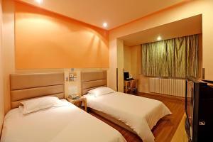 Grace Inn Jinan Lishan Road Branch, Проживание в семье  Цзинань - big - 4