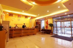 Grace Inn Jinan Lishan Road Branch, Проживание в семье  Цзинань - big - 10
