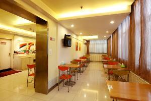 Grace Inn Jinan Lishan Road Branch, Проживание в семье  Цзинань - big - 13
