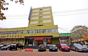 Grace Inn Jinan Lishan Road Branch, Проживание в семье  Цзинань - big - 15