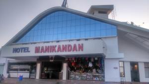 Hotel Manikandan