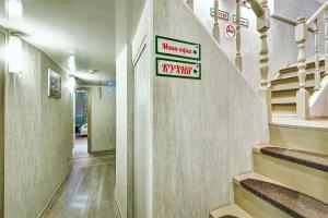 Avita Krasnye Vorota, Hotels  Moscow - big - 47