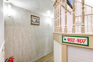 Avita Krasnye Vorota, Hotels  Moscow - big - 46