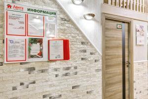 Avita Krasnye Vorota, Hotels  Moscow - big - 45