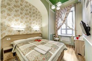 Avita Krasnye Vorota, Hotels  Moscow - big - 28