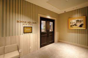 Hotel Monte Hermana Fukuoka, Hotel  Fukuoka - big - 36