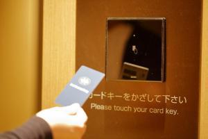 Hotel Monte Hermana Fukuoka, Hotel  Fukuoka - big - 39