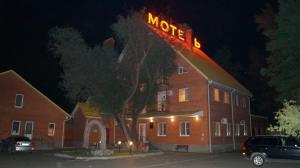 Гостиница Евразия-Дон, Аксай