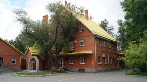 Гостиница Евразия-Дон