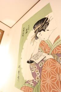 9410 Kyoto inn, Ferienhäuser  Kyoto - big - 2