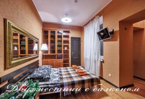 Отель Вилла - фото 19