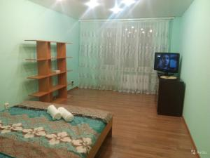Apartamenty at Rodionova