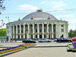 Апартаменты Минск24 Стандарт 2 - фото 9
