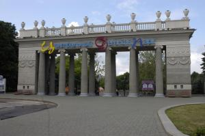 Апартаменты Минск24 Стандарт 2 - фото 10