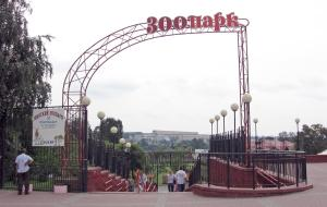 Апартаменты Минск24 Стандарт - 1 - фото 10