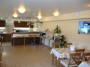 Guest House Avrora
