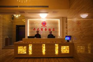 Kai Yuan Business Hotel, Hotely  Yiyang - big - 16